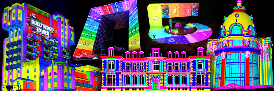 digital video mapping examples on buildings and inside theatres